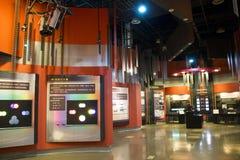 Asiático China, Pequim, salão de exposição nacional de ŒIndoor do ¼ de Museumï do filme de China, Fotos de Stock Royalty Free