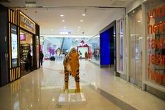Asiático China, Pequim, Wangfujing, shopping de APM, loja do design de interiores, Foto de Stock Royalty Free