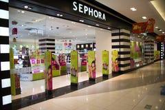 Asiático China, Pequim, Wangfujing, shopping de APM, loja do design de interiores, Imagem de Stock