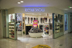 Asiático China, Pequim, Wangfujing, shopping de APM, loja do design de interiores, Imagens de Stock Royalty Free