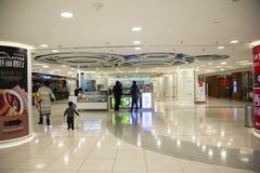 Asiático China, Pequim, Wangfujing, shopping de APM, loja do design de interiores, Fotografia de Stock