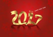 Asiático 2017 del pollo del Año Nuevo Imagen de archivo libre de regalías