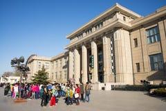 Asiático museo de China, Pekín, Pekín de la historia natural Imagen de archivo