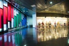 Asiático sala de exposiciones nacional de ŒIndoor del ¼ de Museumï de la película de China, Pekín, China, Imagenes de archivo