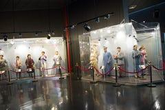 Asiático sala de exposiciones nacional de ŒIndoor del ¼ de Museumï de la película de China, Pekín, China, Fotografía de archivo libre de regalías