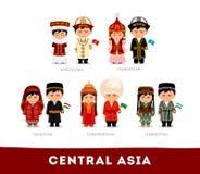 Asiáticos en ropa nacional Asia Central libre illustration