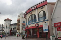 Asia�china�Shenzhen�the KFC building in Happy Valley square Royalty Free Stock Photo