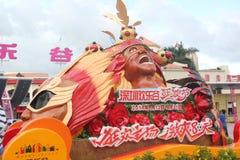 Asiaï ¼ Œchinaï ¼ ŒShenzhenï ¼ Œthe indianina głowy statua w Szczęśliwym dolina kwadracie Obrazy Royalty Free