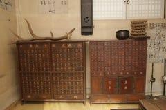 asia Fotografía de archivo