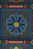 asia Imagen de archivo libre de regalías