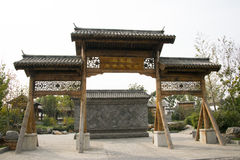 In Asia, Beijing, China, Expo Garden, antique buildings Royalty Free Stock Image
