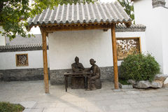 In Asia, Beijing, China, Expo Garden, antique buildings Royalty Free Stock Photography