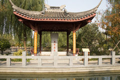 In Asia, Beijing, China, Expo Garden, antique buildings, pavilions, terraces and open halls, Stock Photos