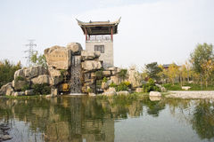 In Asia, Beijing, China, Expo Garden, antique buildings, pavilions, terraces and open halls, Royalty Free Stock Photo
