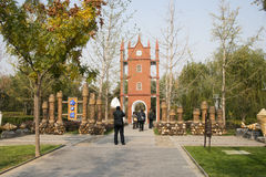 In Asia, Beijing, China, Expo Garden, architecture, landscape Stock Image