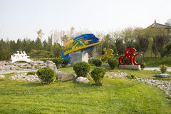 In Asia, Beijing, China, Expo Garden, architecture, landscape Stock Photography