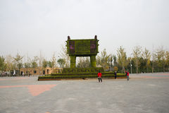 In Asia, Beijing, China, Expo Garden, landscape flower beds, China ancient Royalty Free Stock Photo