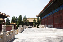 In Asia, Beijing, China, historic buildings, the Imperial Ancestral Temple Stock Photos