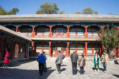 In Asia, Beijing, China, historic buildings, Prince Gong 's Mansion Stock Images