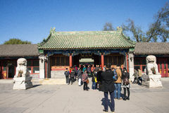 In Asia, Beijing, China, historic buildings, Prince Gong 's Mansion Stock Image