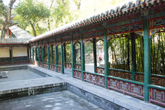 In Asia, Beijing, China, historic buildings, Prince Gong 's Mansion Royalty Free Stock Image