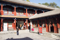 In Asia, Beijing, China, historic buildings, Prince Gong 's Mansion Royalty Free Stock Photos