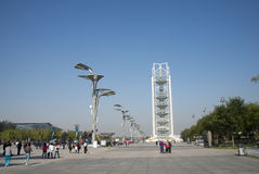 In Asia, Beijing, China, Linglong tower Stock Photos