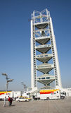 In Asia, Beijing, China, Linglong tower Stock Photo