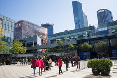 In Asia, Beijing, China, open the shopping district, Taikoo Li Sanlitun Stock Photography