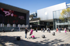 In Asia, Beijing, China, open the shopping district, Taikoo Li Sanlitun Stock Photo