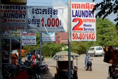 ASIA CAMBODIA SIEM RIEP. A Laundry in the old City of Siem Riep neat the Ankro Wat Temples in the west of Cambodia Royalty Free Stock Images