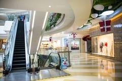Asia China, Beijing, Aegean Sea shopping center, modern architecture, interior. Asia China, Beijing, Aegean Sea shopping center, set shopping, dining Royalty Free Stock Photography
