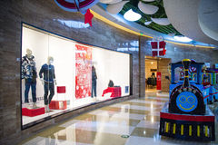 Asia China, Beijing, Aegean Sea shopping center, modern architecture, interior. Asia China, Beijing, Aegean Sea shopping center, set shopping, dining Royalty Free Stock Photo