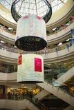 Asia China, Beijing, Aegean Sea shopping center, modern architecture, interior. Asia China, Beijing, Aegean Sea shopping center, set shopping, dining Royalty Free Stock Image