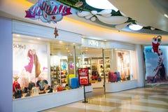 Asia China, Beijing, Aegean Sea shopping center, modern architecture, interior. Asia China, Beijing, Aegean Sea shopping center, set shopping, dining Stock Photography