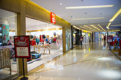 Asia China, Beijing, Aegean Sea shopping center, modern architecture, interior. Asia China, Beijing, Aegean Sea shopping center, set shopping, dining Royalty Free Stock Images