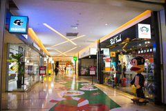Asia China, Beijing, Aegean Sea shopping center, modern architecture, interior. Asia China, Beijing, Aegean Sea shopping center, set shopping, dining Stock Image