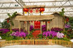 Asia China, Beijing, agricultural carnival, landscape layout Royalty Free Stock Image
