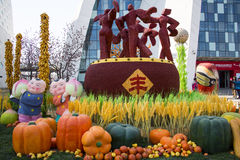 Asia China, Beijing, agricultural carnival, modern architecture,Outdoor exhibition area, landscape, landscape, bumper harvest Stock Photo