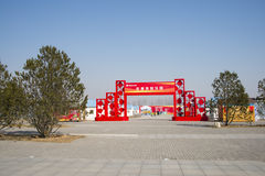 Asia China, Beijing, agricultural carnival,Outdoor landscape, exhibition gate Royalty Free Stock Images