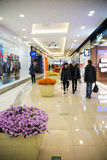 Asia China, Beijing, APM shopping center, indoor. China, Beijing,, APM shopping center, the Wangfujing shopping district, one-stop modern model, the daily trend Royalty Free Stock Photos