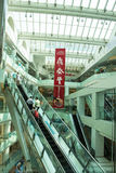 Asia China, Beijing, APM Shopping Center Royalty Free Stock Images