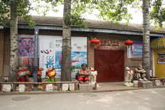 Asia China, Beijing, 798 Art District Royalty Free Stock Photos