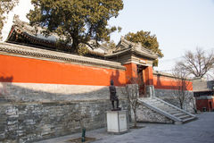 Asia China, Beijing, Baita temple, classical architecture,palace hall Royalty Free Stock Photo