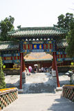 Asia China, Beijing, Beihai Park, garden building, Yongan temple, archway Royalty Free Stock Images