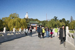 In Asia, China, Beijing, Beihai Park, landscape architecture Stock Photography