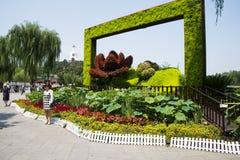 Asia China, Beijing, Beihai Park, Landscape flower bed Stock Image