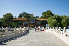 Asia China, Beijing, Beihai Park,Memorial Archway,Stone balustrade Stock Photography