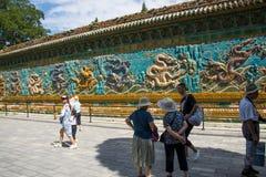 Asia China, Beijing, Beihai Park,The nine dragon wall Stock Photo
