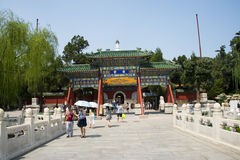 Asia China, Beijing, Beihai Park, Summer garden scenery,Arch, bridge Royalty Free Stock Images